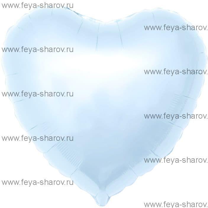 Шар-Сердце светло-голубой 46см