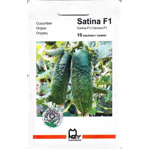 """""""Сатина"""" F1 (10 семян) от Nunhems"""
