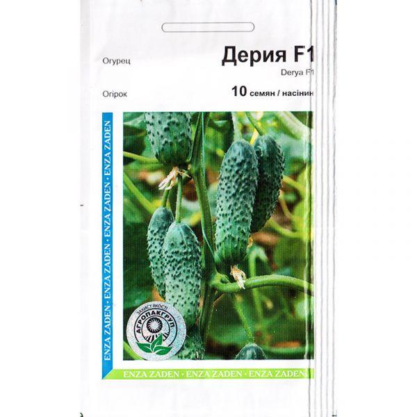 """""""Дерия"""" F1 (10 семян) от Enza Zaden"""