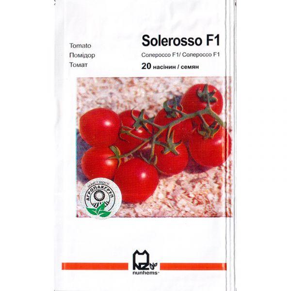 """""""Солероссо"""" F1 (20 семян) от Nunhems"""