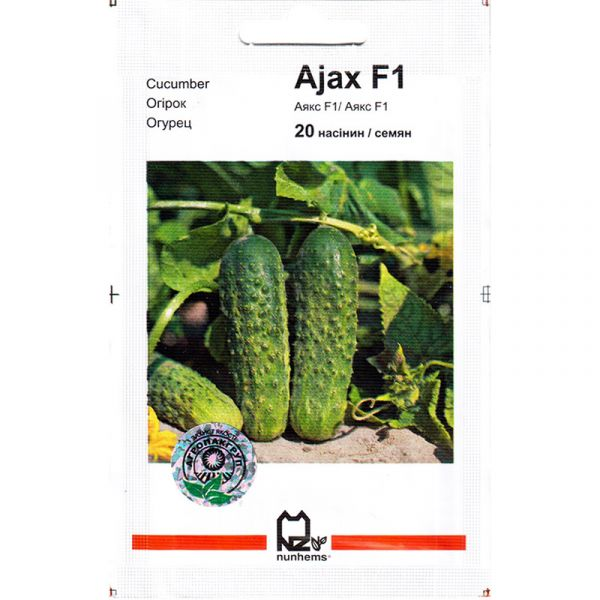 """Аякс"" F1 (20 семян) от Nunhems"