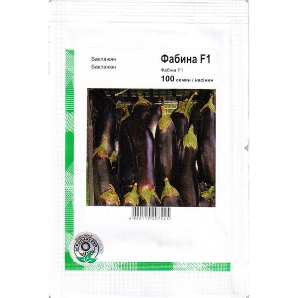 """""""Фабина"""" F1 (100 семян) от Clause"""