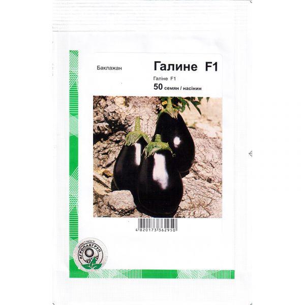 """Галине"" F1 (50 семян) от Clause"