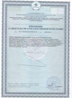 5-Гидрокситриптофан 100 мг инструкция