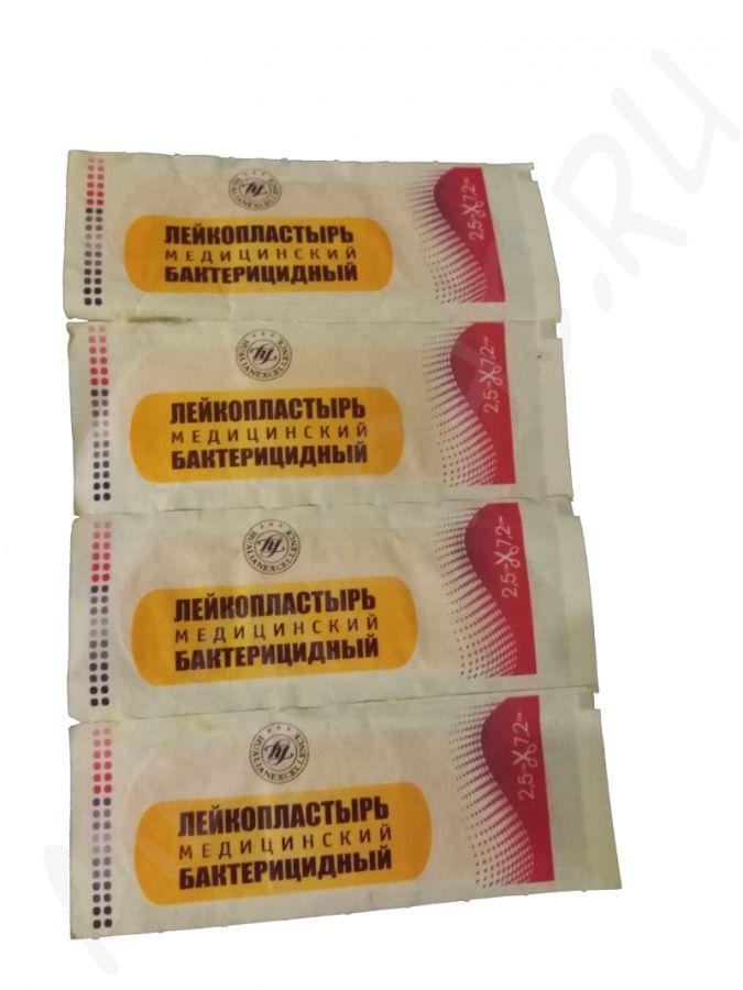 Лейкопластырь бактерицидный 2,5х7,2 см на полимерной основе телесный Сана