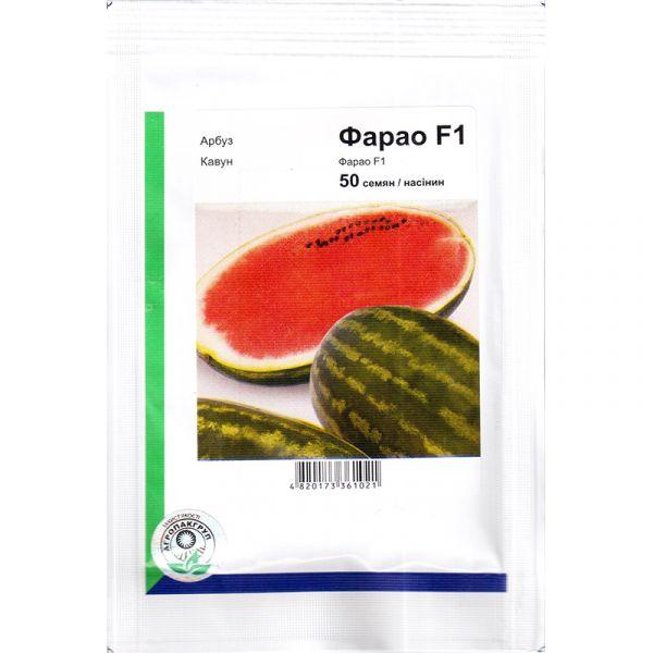"""""""Фарао"""" F1 (50 семян) от Syngenta"""