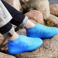 Водонепроницаемые защитные чехлы для обуви Waterproof Silicone Shoe Cover