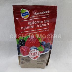 Органик Микс Удобрение для Клубники и ягодных 800 г