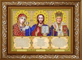 ИС-3003 Славяночка. Триптих с молитвами в золоте. А3 (набор 1225 рублей)