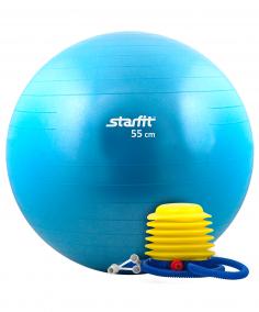 Гимнастический мяч 55см (антивзрыв)