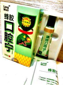 Lang Muir Антибактериальная мазь для носа от насморка 20 гр