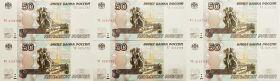 50 рублей 1997(2004) шесть банкнот с одинаковым номером 3124722 ПРЕСС