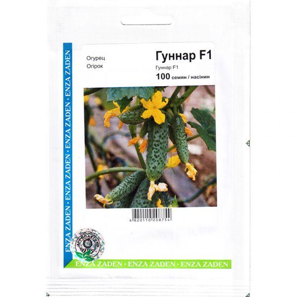 """""""Гуннар"""" F1 (100 семян) от Enza Zaden"""