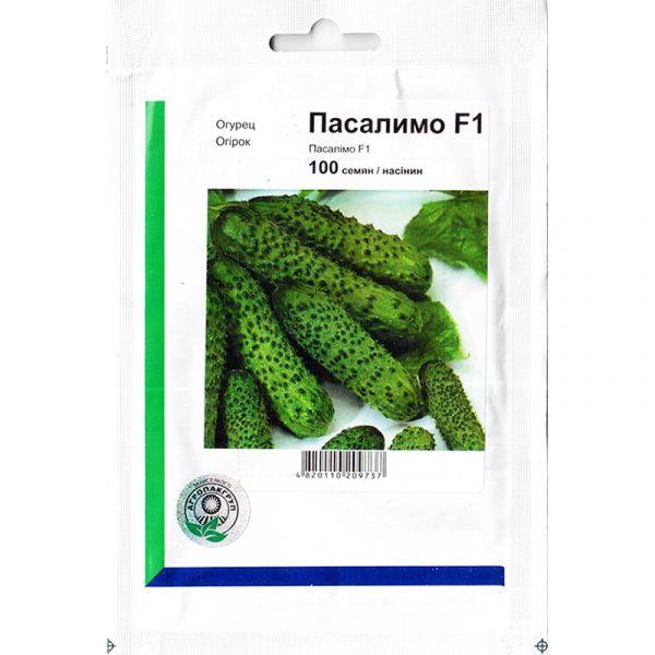 """""""Пасалимо"""" F1 (100 семян) от Syngenta"""