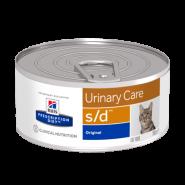 Hill's PD Feline s/d Urinary - Dissolution Диетический корм при МКБ (конс. 156 г)