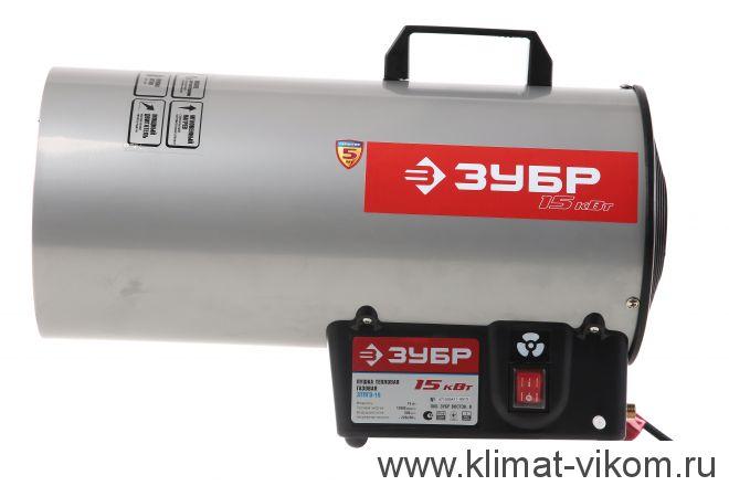 Тепловая газовая пушка ЗТПГЭ-15 15 кВт