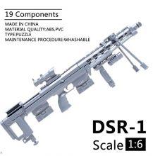 Сборная модель оружия снайперская винтовка DSR-1 1:6