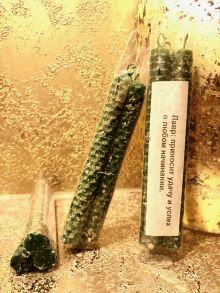 ЛАВР 3 шт Свечи из вощины. Свеча восковая с лавром Зеленая ,приносит удачу и успех в любом начинании