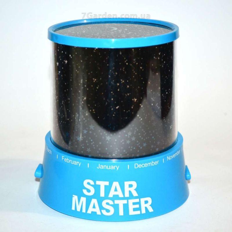 Ночник-Проектор Звездного Неба Star Master (Стар Мастер), Цвет Синий