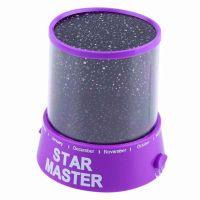 Ночник-проектор звездного неба Star Master (Стар Мастер), Цвет Фиолетовый