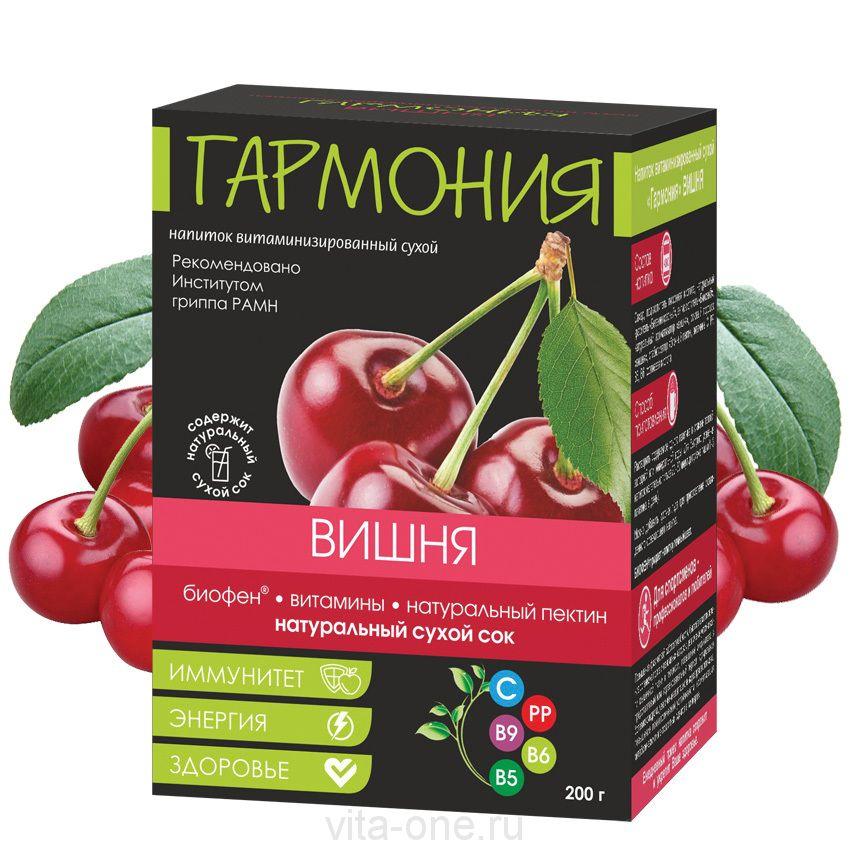 Напиток быстрорастворимый сухой с Биофеном Гармония Вишня в пакетиках 200 гр