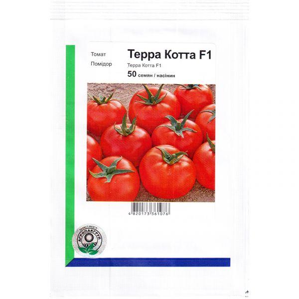 """""""Терра Котта"""" F1 (50 семян) от Syngenta"""