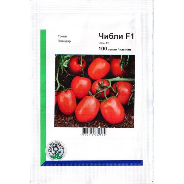 «Чибли» F1 (100 семян) от Syngenta