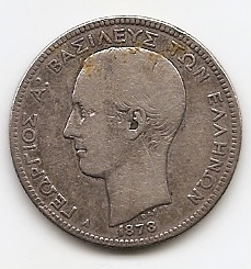 Король Георг I 2 драхмы Греция 1873