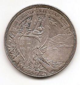 Стрелковый фестиваль в Лугано 5 франков Швейцария 1883