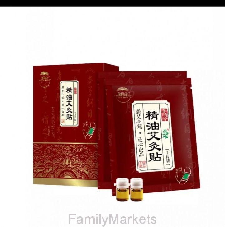 Пластырь от боли с эфирным маслом и китайскими лечебными травами Enhui