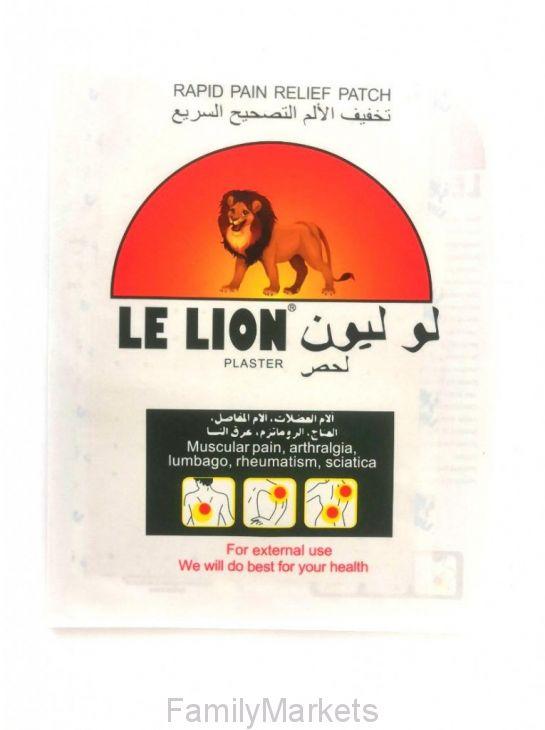 Пластырь от боли в мышцах, спине и хондрозах Le Lion
