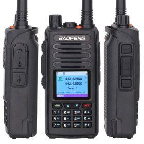 Рация Baofeng DM-1702 GPS (TIER I и TIER II) VHF/UHF