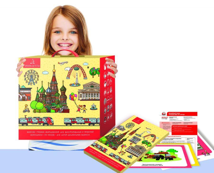 Комплект дидактических материалов «МОЯ МОСКВА» с методикой проведения игр