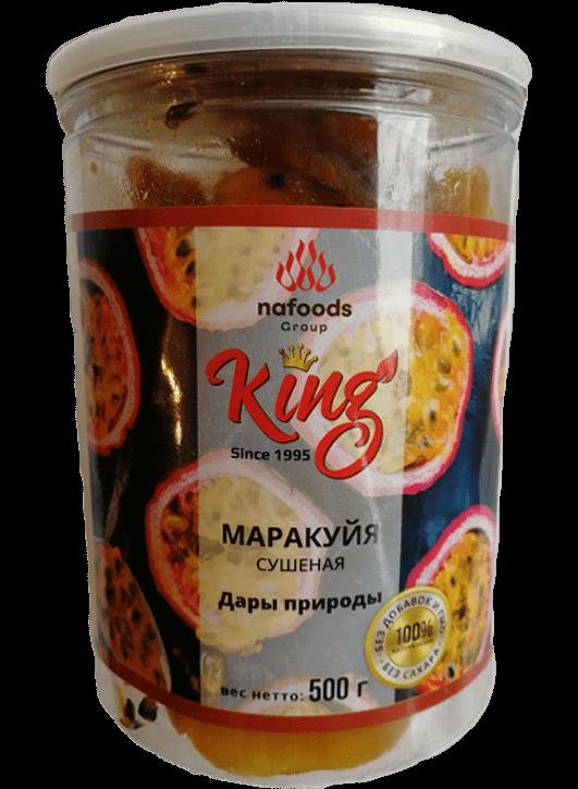 Маракуйя сушеная натуральная Кинг, 500г.