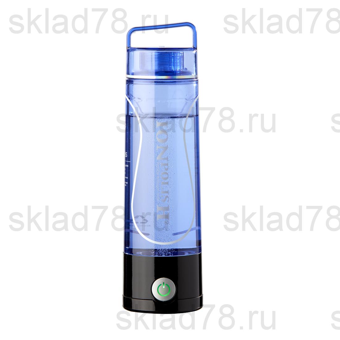 Генератор водородной воды IONpolis H2 0,5 л. портативный