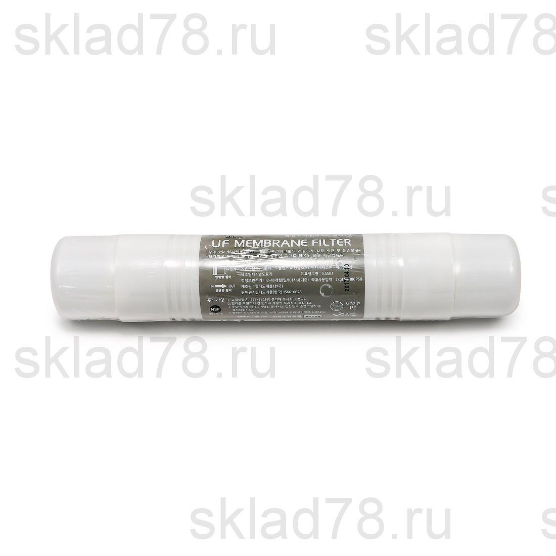 Мембранный фильтр № 3 для очистителя воды DIY-101