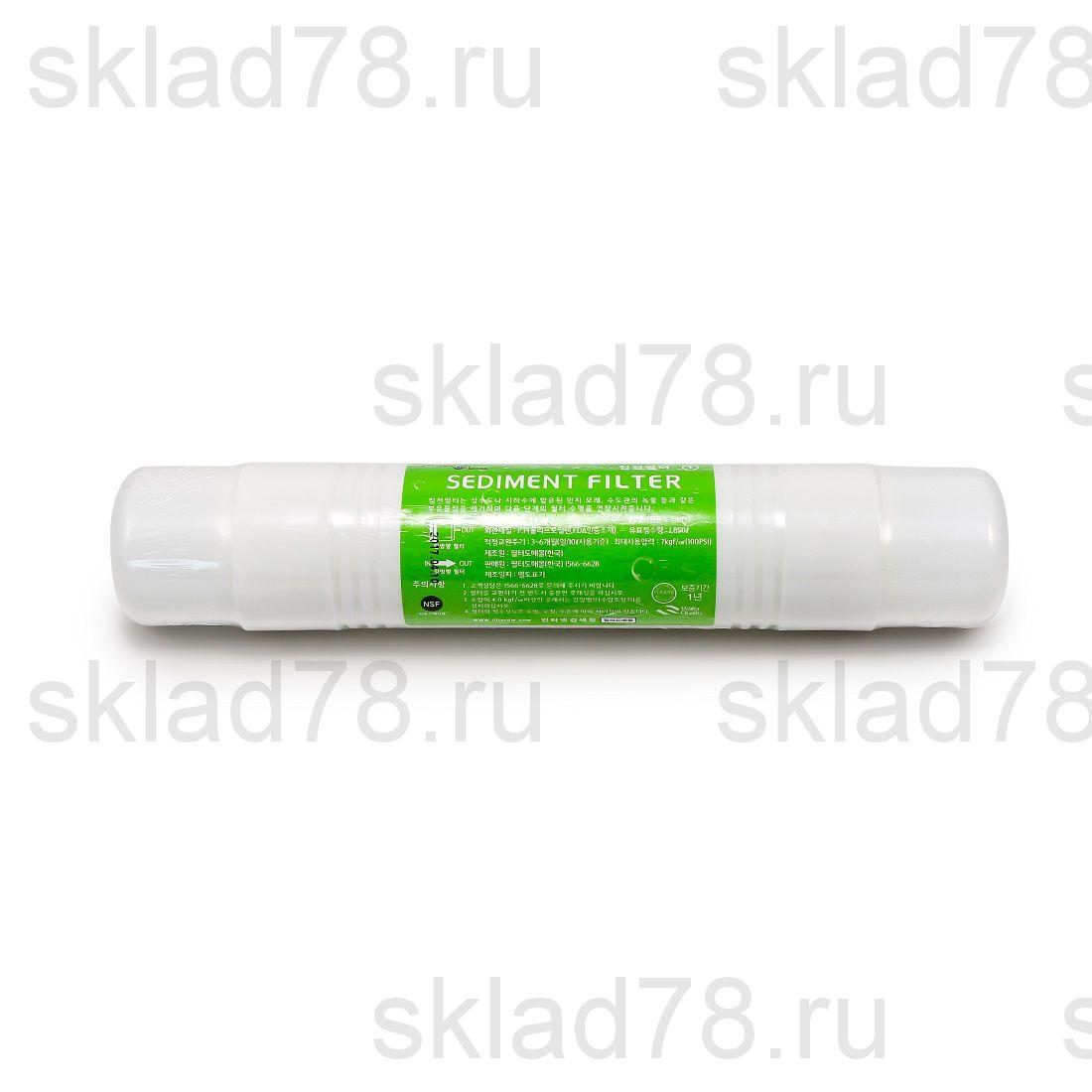 Седиментный (осадочный) фильтр №1 для очистителя воды DIY-101