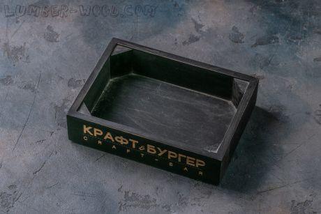 Коробочка для подачи. арт. 2046