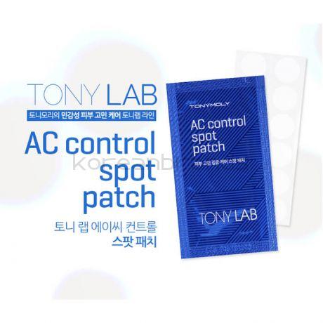 TONY MOLY Tony LAB AC Control Spot Patch