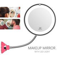 Косметическое зеркало на вакуумной присоске и подсветкой My Fold Jin Ge Mirror, Цвет держателя Красный (1)
