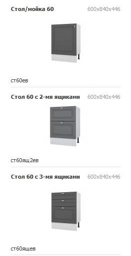 Кухня Ева МДФ