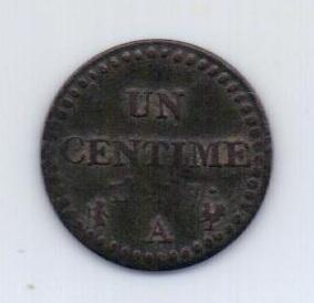 """1 сантим 1798 года L""""AN 7 Франция"""