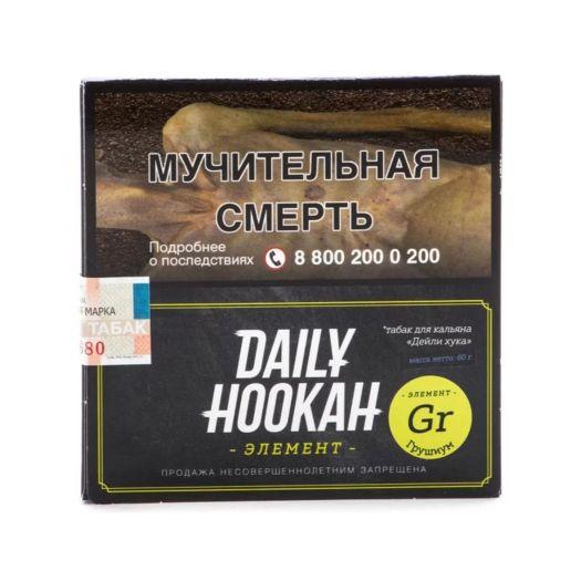 Daily Hookah Грушиум