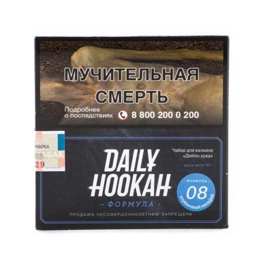 Daily Hookah Клубничный мильфей