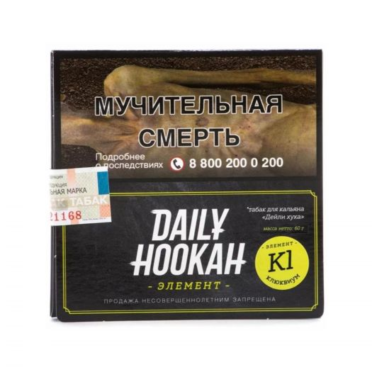 Daily Hookah Клюквиум
