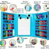 Набор для рисования со складным мольбертом в чемоданчике, 176 предметов, Цвет Голубой_2