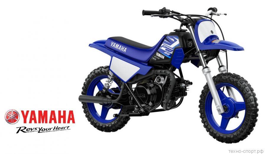Мотоцикл Yamaha PW 50 (2019)