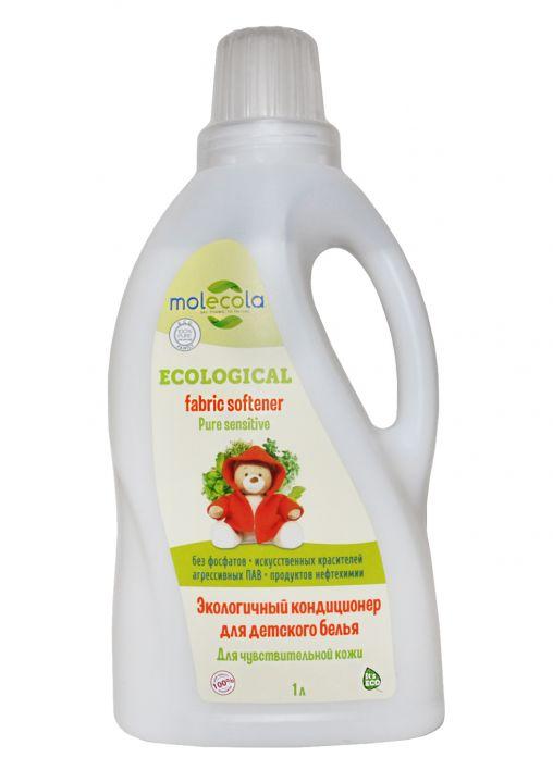 Экологичный кондиционер для детского белья Для чувствительной кожи, 1л