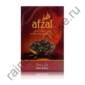 Afzal 1 кг - Pan Raas (Пан Раас)