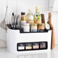 Стеллаж для кухонной утвари и специй JM-603 (3)